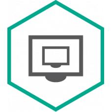 Kaspersky Security для виртуальных сред, Core